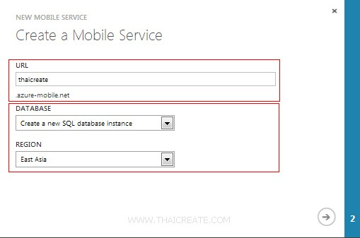 Android Create Mobile Services