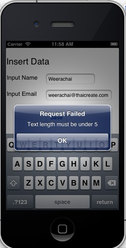 Validate Modify data in Mobile Services บน iOS