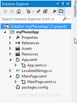 Windows Phone(WP) Mobile Services Create Table
