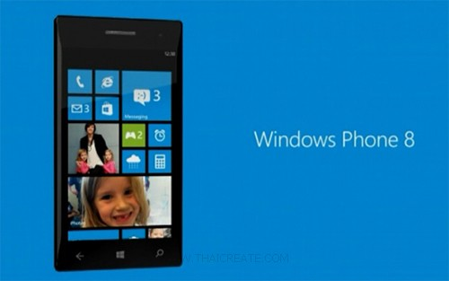 Windows Phone(WP) Mobile Services