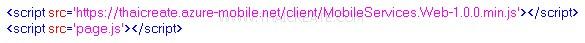 Azure Mobile Services HTML/JavaScript