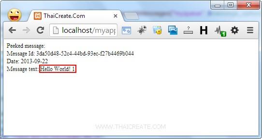 Queue Storage และ Azure PHP SDK