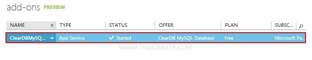 Azure ClearDB MySQL Database