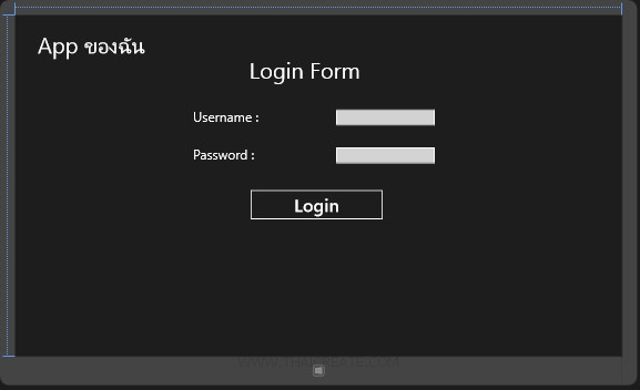 Windows Store App : Login User Password