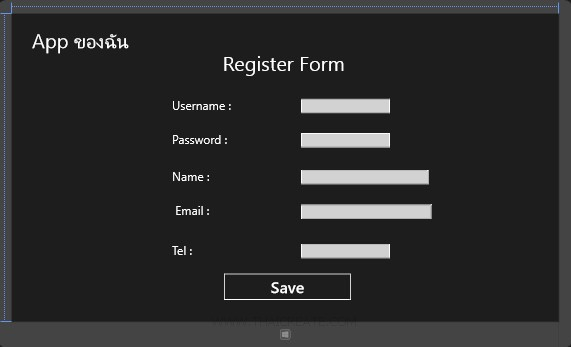 Windows Store App : Register Form