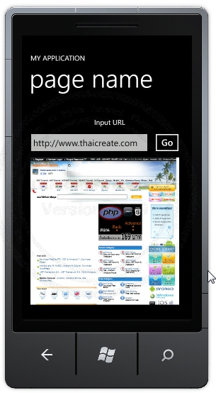 Windows Phone Open URL Website in Web Browser