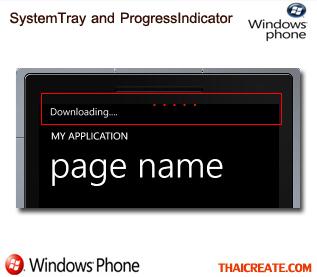 Windows Phone SystemTray and ProgressIndicator
