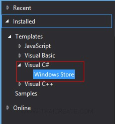Windows Store Apps Page Controls