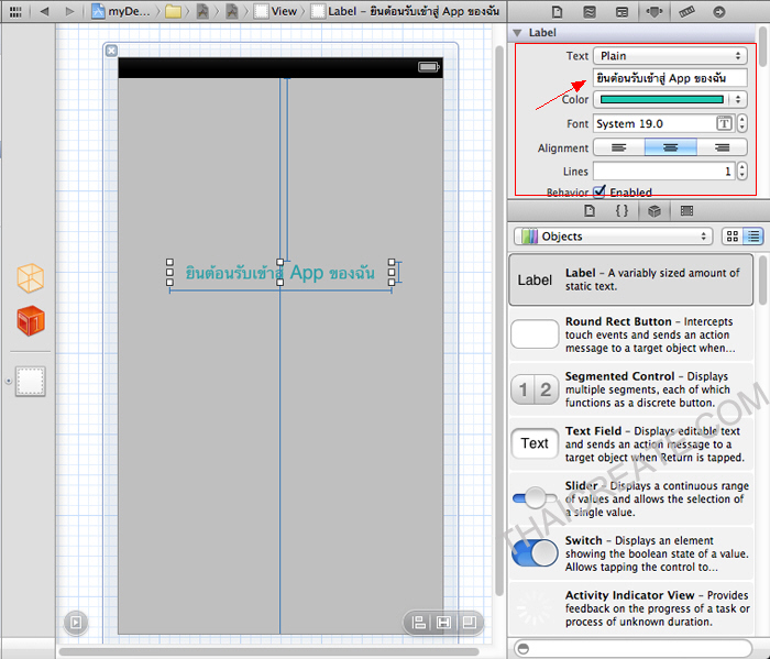 Xcode Create Project iPhone iPad